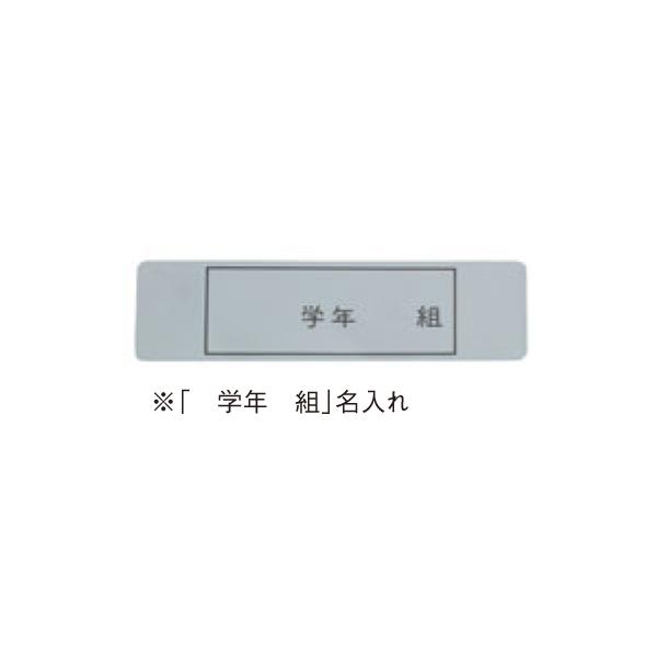 アルマイト ネームプレート 長方型(100枚入) 378-1 8059900