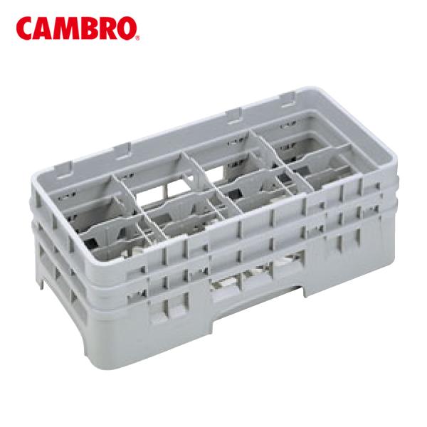 キャンブロ:カムラック ステムウェアラック 8仕切 ハーフサイズ 8HS800 シアウッドグリーン 7083720