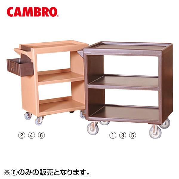 キャンブロ:サービスカート BC235(オープンタイプ)コーヒーベージュ 1023500