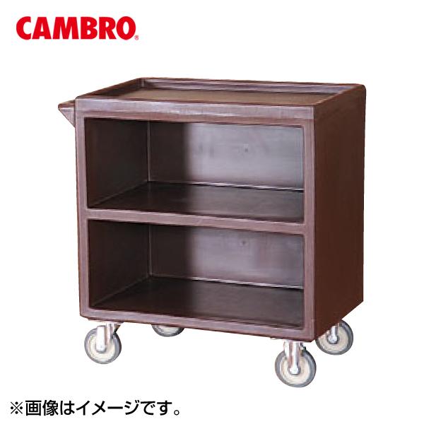 キャンブロ:サービスカート BC330(クローズタイプ)コーヒーベージュ 1023700