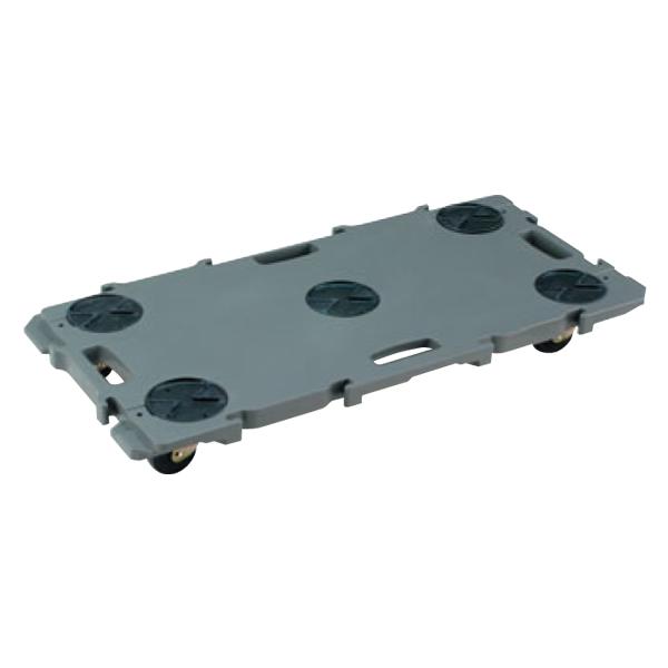 ミニポリトラー GN-900 0408800