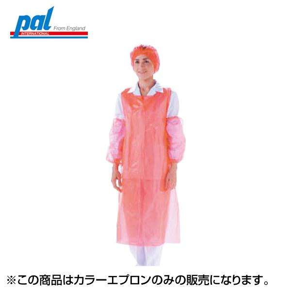パル:カラーエプロン 1000枚入 (200枚×5ロール) OA301R レッド 1160400