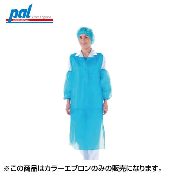 パル:カラーエプロン 1000枚入 (200枚×5ロール) OA301B ブルー 1160500