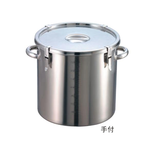 EBM:18-8 パッキン寸胴鍋 (目盛付) 手付 8044500