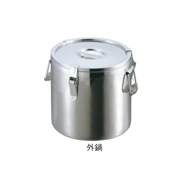 EBM:ステンレス 二重保温食缶 8873100