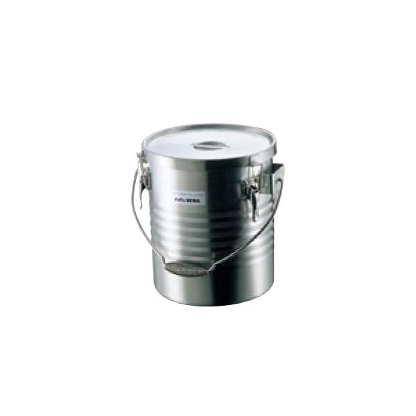 サーモス:18-8 保温食缶 シャトルドラム 吊付 JIK-S06 4660500