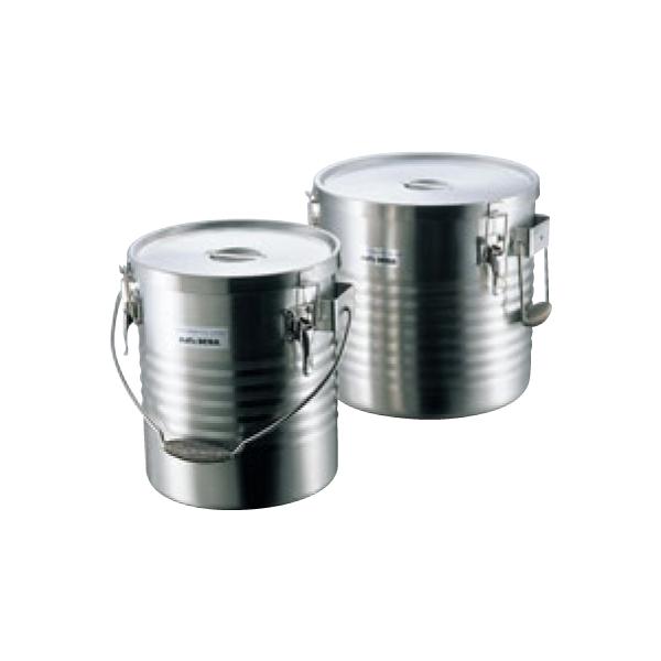 サーモス:18-8 保温食缶 シャトルドラム 手付 JIK-W16 3023100