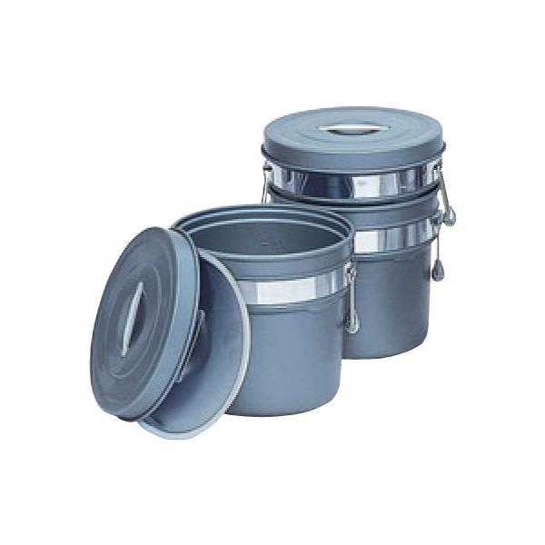 アルマイト 段付二重食缶 (内外超硬質ハードコート) 246-H 1129680