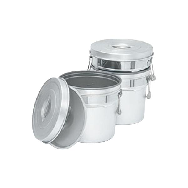 アルマイト 段付二重食缶 (内側超硬質ハードコート) 250-I 7783800