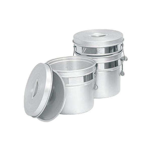 アルマイト 段付二重食缶 250-R 7782500