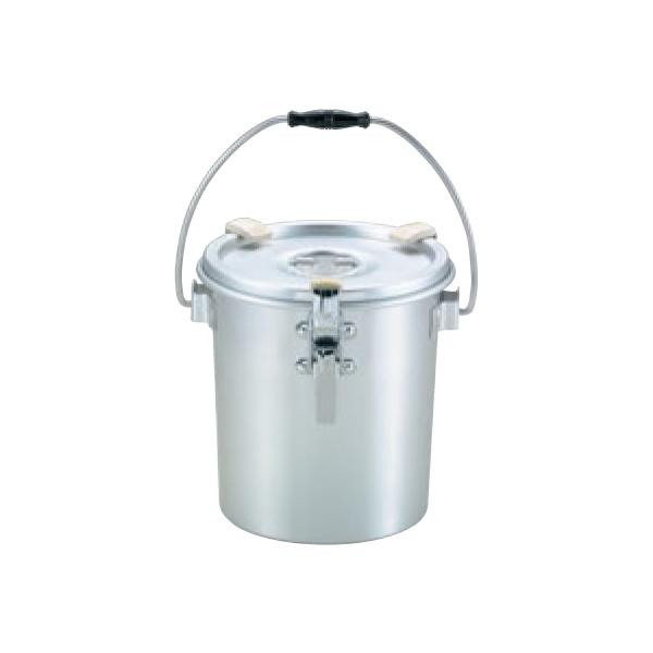 アルマイト 丸型二重 食缶 (クリップ付) 238 8059700