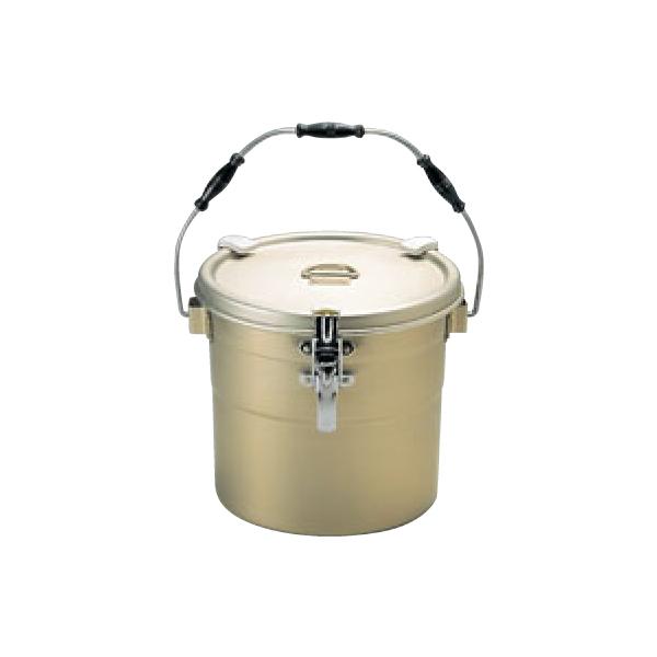 しゅう酸アルマイト 丸型二重食缶 (クリップ付) 240 5749400