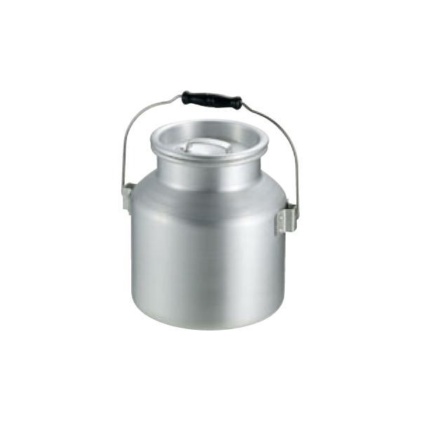 アルミ スープ運搬缶 中 0055400