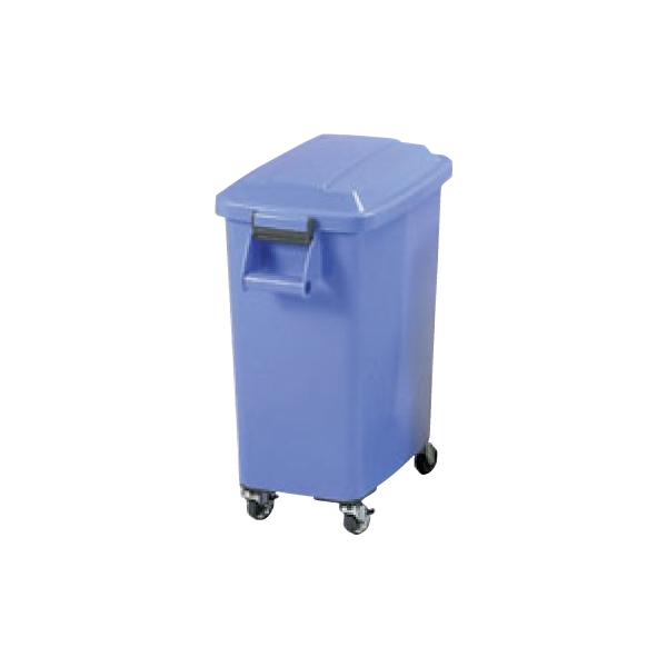 厨房ペール キャスター付 ブルー CK-45 6447200