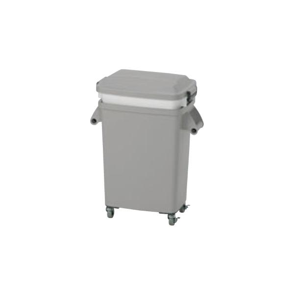 水切り厨房ペール キャスター付 グレー CW-45 6448800