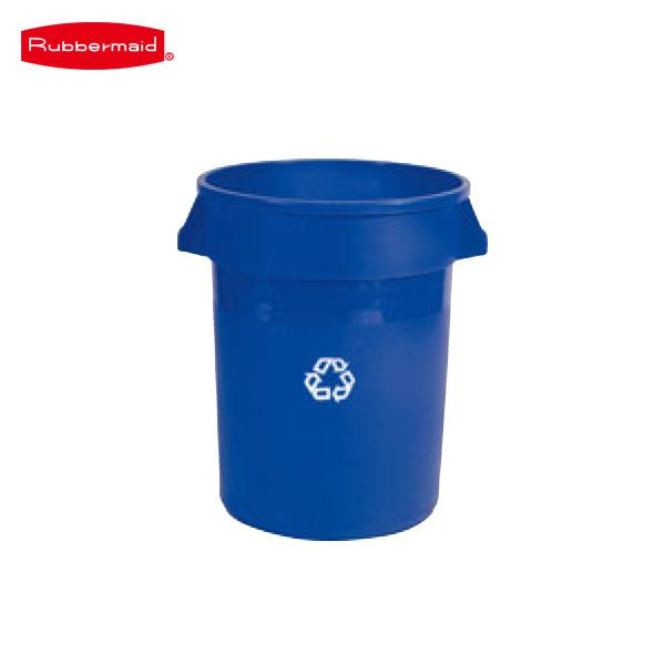 ラバーメイド:ブルート・リサイクルコンテナー 2632-73 8544400