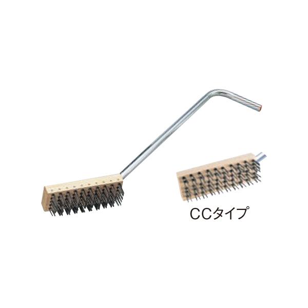 スチールワイヤー ブラシ (太 )CCタイプ 1076500