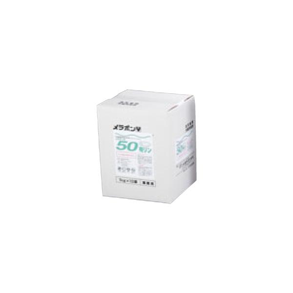 【代引不可】食器漂白用洗剤 メラポン 10kg Y-50 低温用 8364100