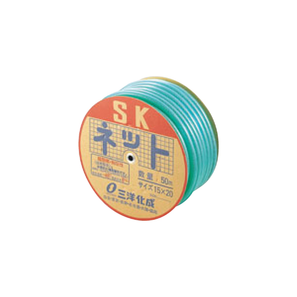 水道用ホース SKネット (φ15mm) 50m巻 (NE-15B-50) 6934800