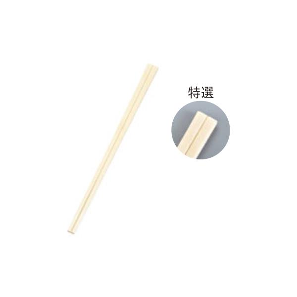 割箸 白楊 (アスペン) 元禄 5,000膳入 特選 5582010