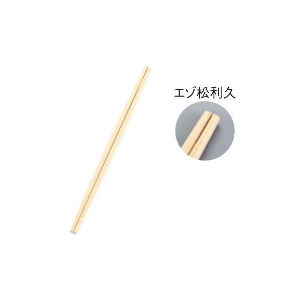 割箸 エゾ松 利久 特等 5,000膳入 5582050