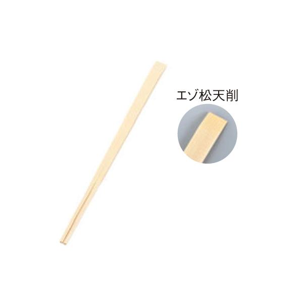 割箸 (5,000膳入) エゾ松天削 特等 5581300
