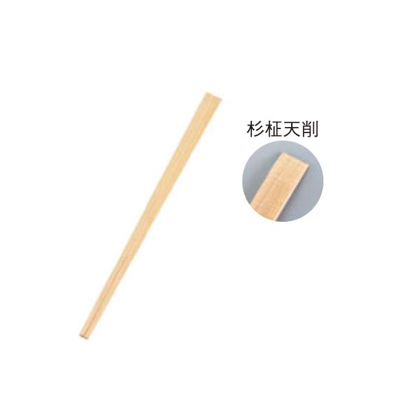 割箸 (5,000膳入) 杉柾天削 特等 5581500