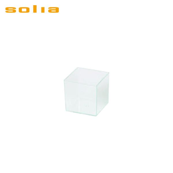 ソリア:ミニキューブ 60ml (200入) クリアグリーン PS30320 5084600