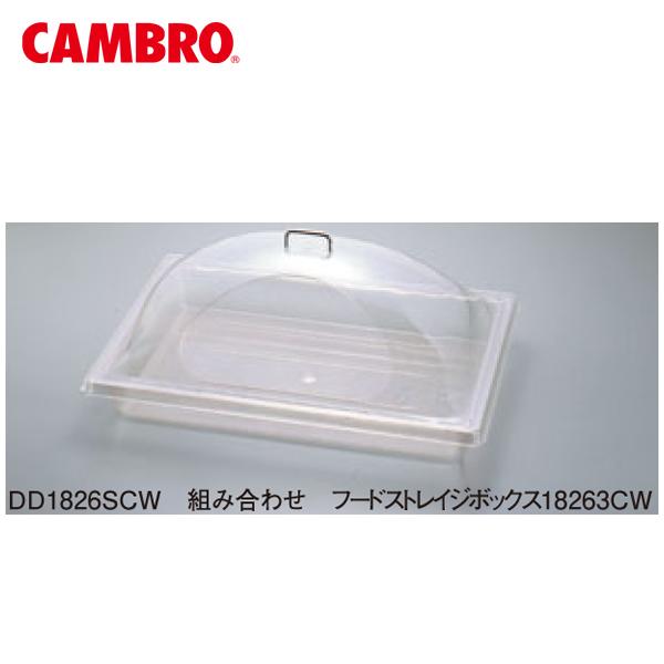 キャンブロ:ディスプレイカバー サイドカット DD1220SCW 2752700