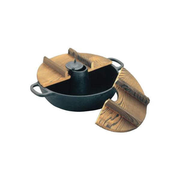 鉄 しゃぶしゃぶ鍋 S-9-70 7485900