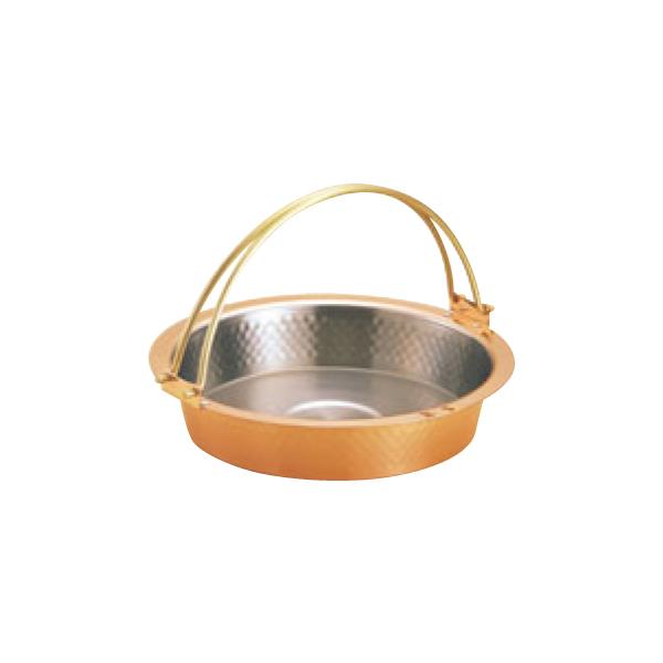銅 槌目入 すきやき鍋 ツル付 S-2058L 26cm 3280500