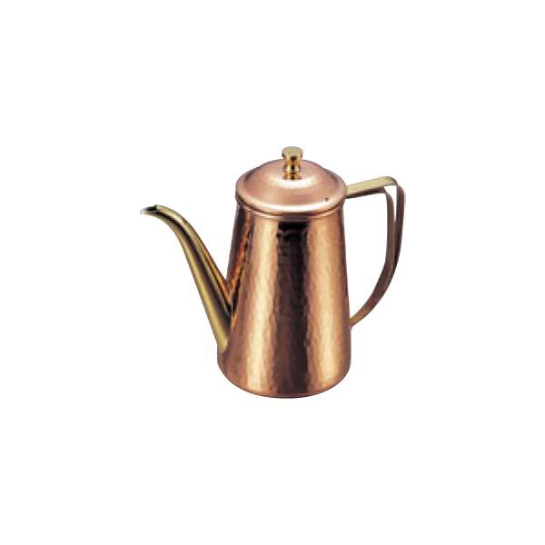 銅 槌目入 コーヒーポット 5人用 1754100