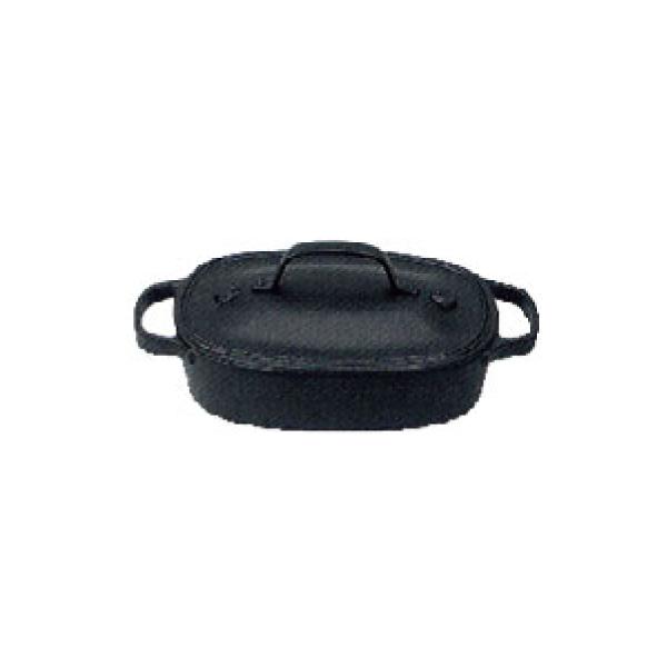 盛栄堂:クックトップ 洋風煮込鍋 角 浅形 CT-2 1709500