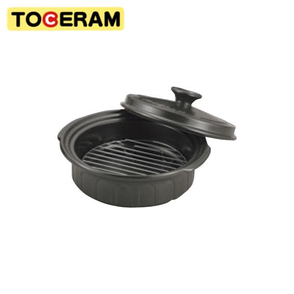 トーセラム:IH ニュートーセラム鍋 浅型 25cm TSR-191AM ブラック(B) 5534660