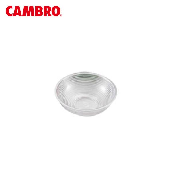 キャンブロ:丸型 リブド サラダボール クリア RSB23CW 1235200