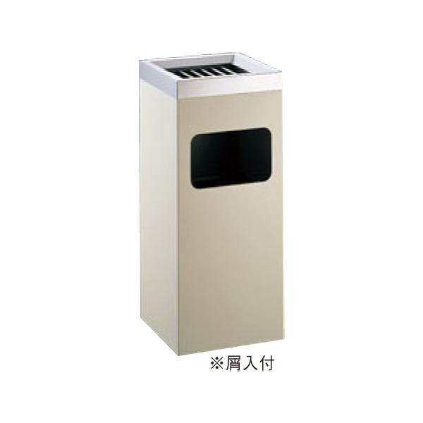 EBM:角 スモーキングスタンド アイボリー MKW-300SD 3490100