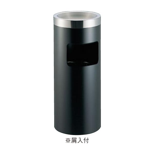 EBM:丸 スモーキングスタンド ブラック MB-250SD 3489300