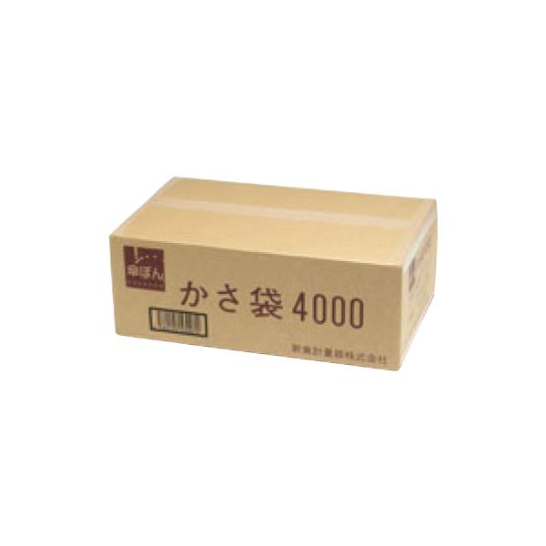 傘ぽん専用傘袋 4,000枚入 (200枚×20束) 5120600