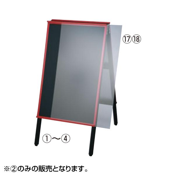 A型黒板アカエ AKAE-906 チョークブラック 2878420