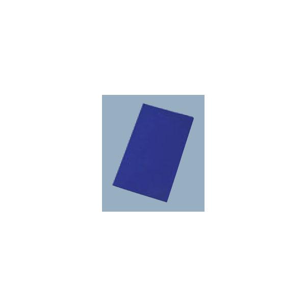 デュニセルテーブルカバー ダークブルー S (100枚入) 0982500