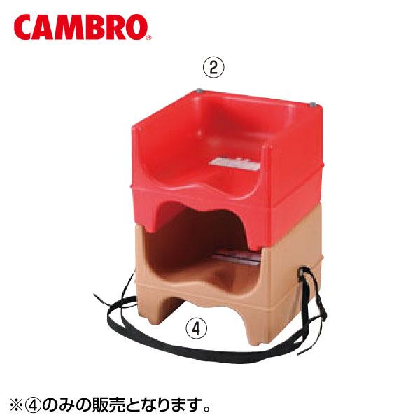 キャンブロ:ベビーシッター・デュアル 200BCSJ (ストラップ付) コーヒーベージュ 8233900