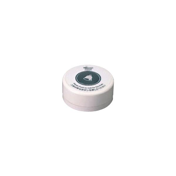 小電力型 ワイヤレスサービスコール 卓上発信器 ECE3313W ホワイト 6579110