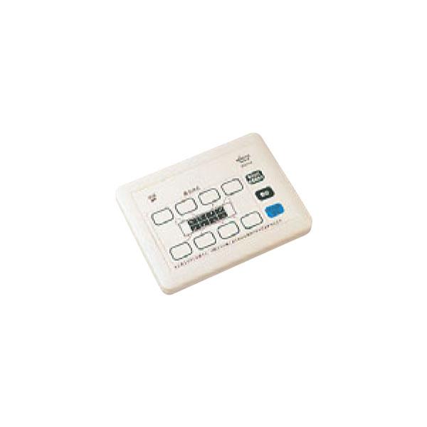 小電力型 ワイヤレスサービスコール 集中消去器 ECE 3206 6579600