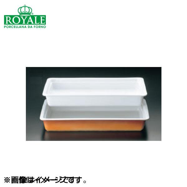 ロイヤル:ロイヤルガストロノームパン 1/1 カラー 8081600