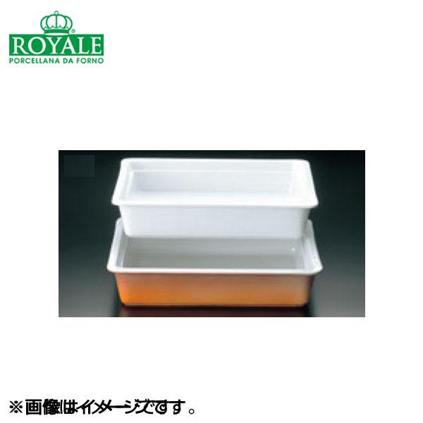 ロイヤル:ロイヤルガストロノームパン 2/3 ホワイト 8081700