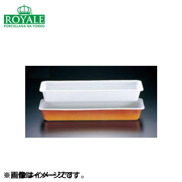 ロイヤル:ロイヤルガストロノームパン 2/4 ホワイト 1158600