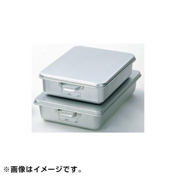 アルマイト 天ぷら入 B型 (蓋付) 252 6864400