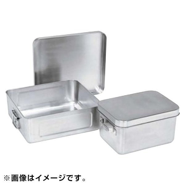 18-8 天ぷら入 コンテナー(蓋付) 254-A 1129940