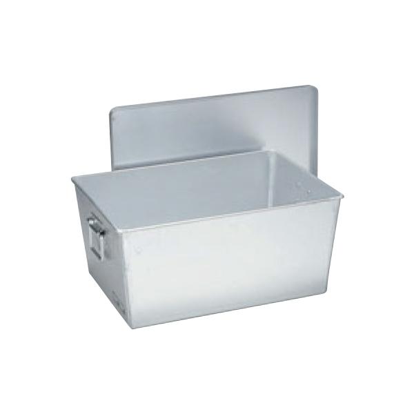 アルマイト深型パン箱 60人用 (蓋付) 259 1130010