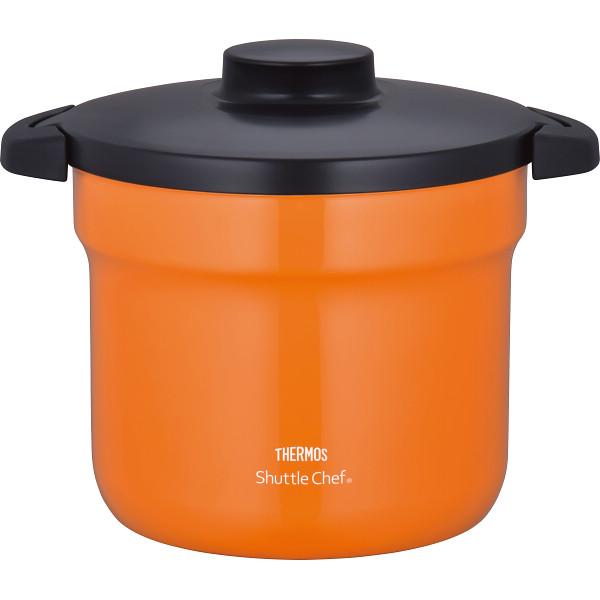 【代引不可】サーモス:真空保温調理器 シャトルシェフ(19.5cm・4.3l) オレンジ KBJ-4500OR